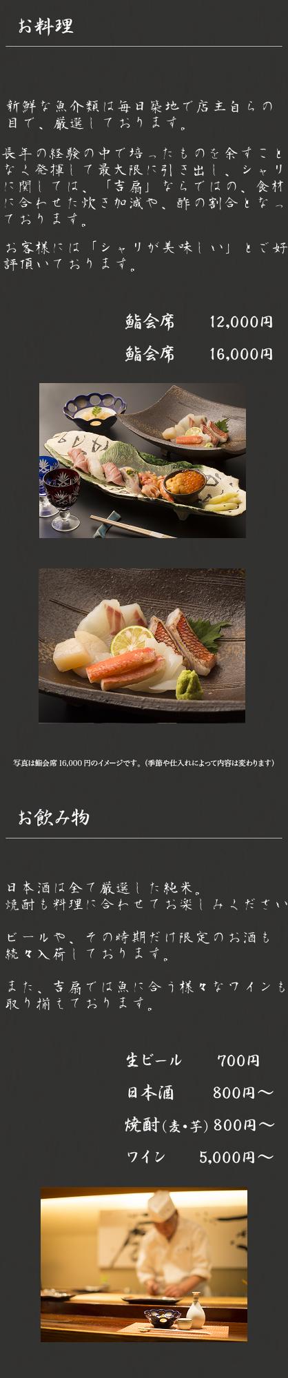dinner_sp
